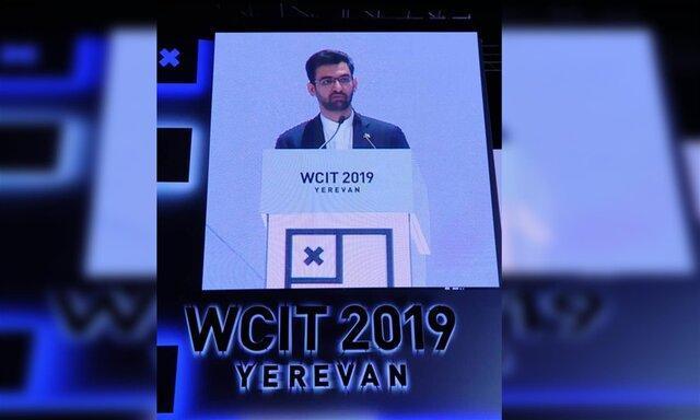 برنامه ریزی ایران برای جذب فناوری 5G
