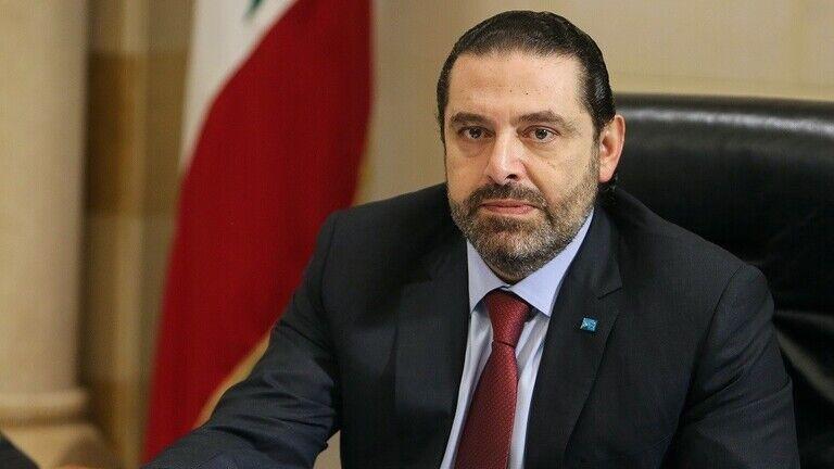 استعفای سعد حریری و پشت پرده های آن